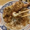 てんぷら黒川 - 料理写真:穴子断面