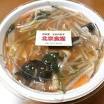 北京食堂 - 料理写真: