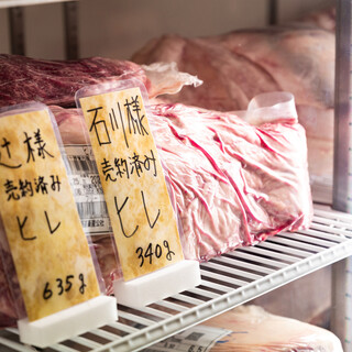 自分の和牛を『としお』へ食べに行こう!【熟成和牛キープ】有り
