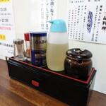 ラーメン郷 - 卓上調味料