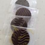 ロイズ - 試食に貰ったチョコレート