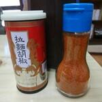 吉野鮨 - 卓上の調味料