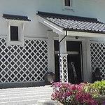 13047225 - ヒーリングテラスのある「養命酒記念館」の外観です。