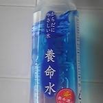 13047227 - 養命酒の仕込み水「養命水」です。