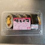 資さんうどん - 味巻寿司