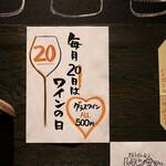 餃子とスパークリング バブルス - お得な日