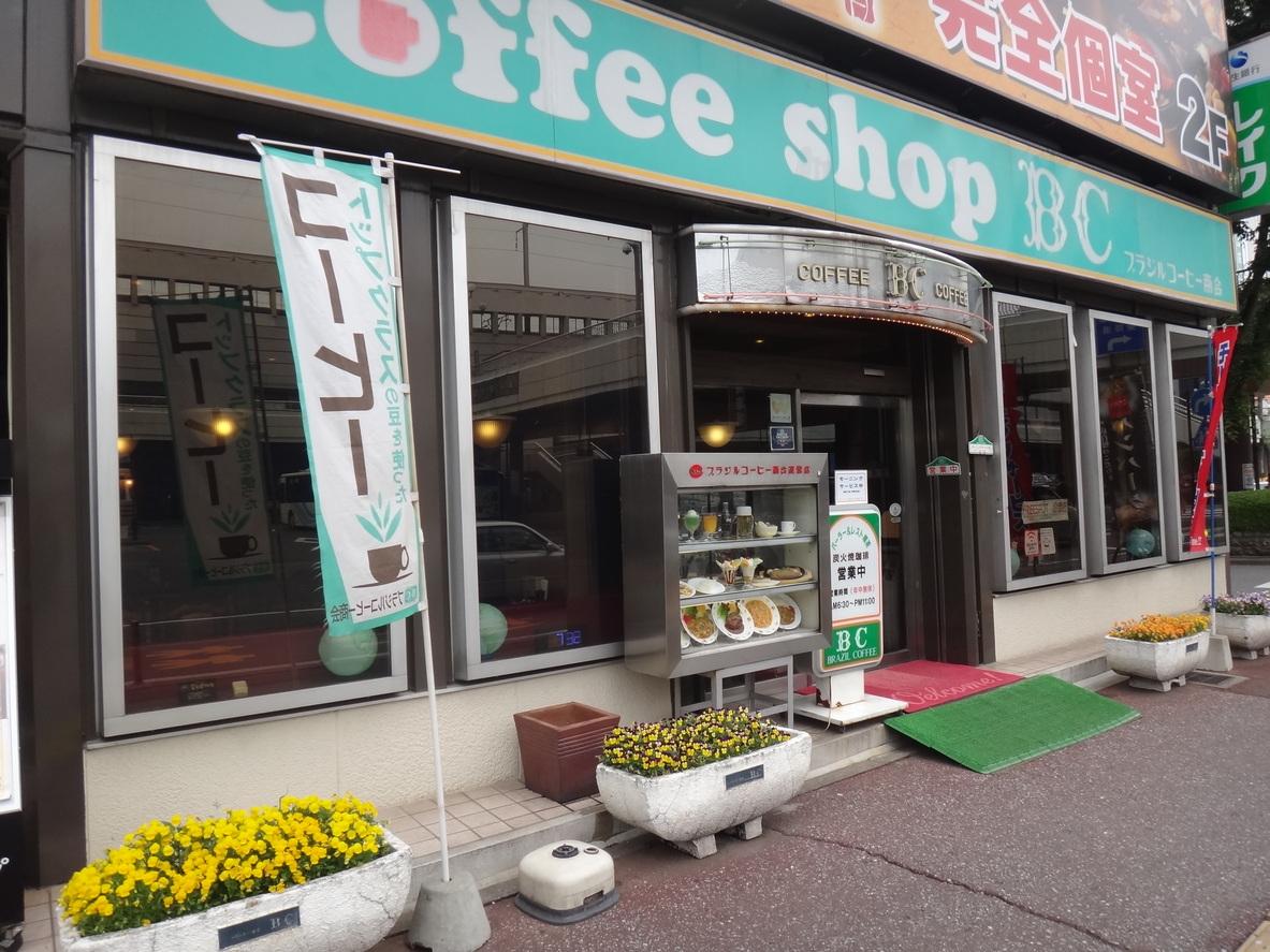 ブラジルコーヒー商会 JR宇都宮駅前店