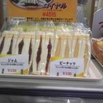13048113 - サンドイッチ・甘いやつです
