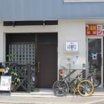 13048304 - 春吉にある佐賀牛A5のステーキの食べれる鉄板焼屋さんです。