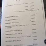 13048307 - メニューの中から黒毛和牛ロースステーキランチ3000円と桜島鶏ステーキランチをそれぞれ頼んで半分づつ分けていただきました