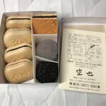 空也 - 和菓子入り 1,100円