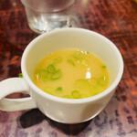 焼鶏あきら - スープ