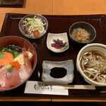 けやき亭 - 海鮮丼ランチ❗️