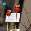 PRESENTE Sugi - 料理写真:2020.5 ~シェフからの最初の贈り物~ 定点 トマト飴(ミニトマト、ローズゼラニウムの花、竹炭キプロス塩)