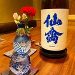 130488584 - 日本酒 仙禽