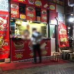 レイスケバブ - 深夜1:45の歌舞伎町