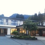 大平山荘 -