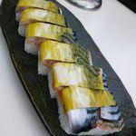 まる姫 - 生鯖寿司