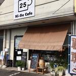 ニーゴー カフェ -