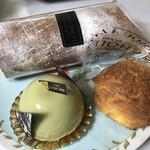 ル・サントーレ - 料理写真:これだけ購入