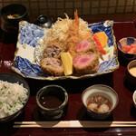 Kitashinchikushiagekanayama -