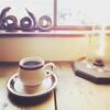 チャントルーズ - ドリンク写真:ホットコーヒー(豆の種類は不定期に変わります。詳しくはスタッフまで。ハンドドリップのため少々お時間をいただきます。)