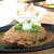 ハンバーグ オニオン - 料理写真: