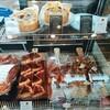 バスクチーズ 並木店