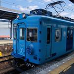 130496512 - 「めでたい電車」は水色、赤、ピンクの3色走っているそうで、それぞれテーマが違うんだそうです( ^ω^ )