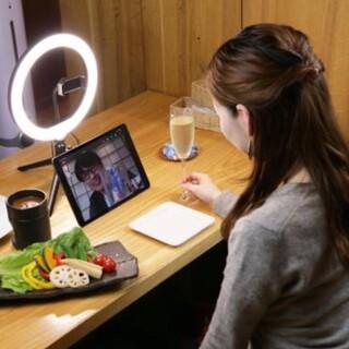 【女優ライト・iPad貸し出し中!】お店でオンライン飲み会!