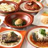 銀座 麒麟 - 料理写真:旬の食材を使ったコース料理