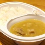 Ethnic BANANA - アフリカセネガルご飯ヤッサ弁当