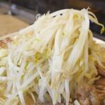 大高山 - 野菜(多め)