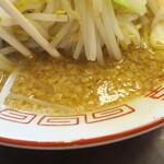 大高山 - スープ
