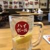 串くし本舗 - ドリンク写真:ハイボール、100円offの180円です(2020.5.22)
