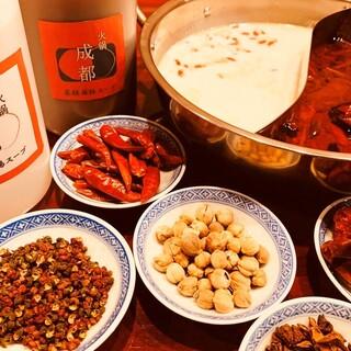 高級薬材や香辛料を20種類以上使用した薬膳味あふれるスープ