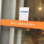 ビーシーベーカリー - 入口の店名表示
