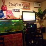 タイ料理サバイ・サバイ - 店内