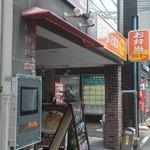 成田家雅殿 - 201205 成田家雅殿 2階です.jpg