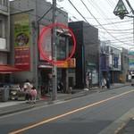 成田家雅殿 - 201205 成田家雅殿 ここだよー(゜o゜).jpg