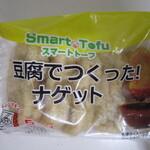 ミリオンショップ 江戸や - 料理写真:豆腐でつくった!ナゲット