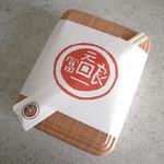 銀座 天一 - 天丼弁当