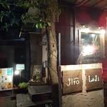 Jlio - 外観(お店入口)お隣はLOJI