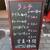 長浜ラーメン 丸羅とんこつ - メニュー写真:ランチセットメニュー