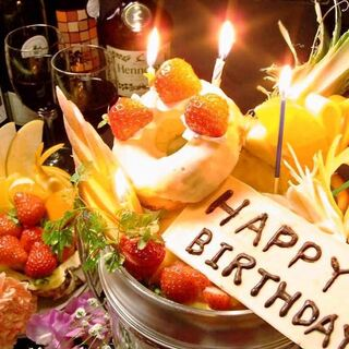 誕生日や記念日に♪当店オリジナルのサプライズ演出多数♪