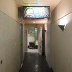 130542245 - 店舗入口(2020/05撮影)