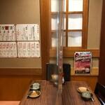 木村屋本店 -