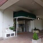 ホテル サンライフガーデン - ホテル入口