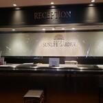 ホテル サンライフガーデン - ホテルフロント