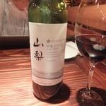レストラン ワイワイ - サッポロワイン甲斐ノワール3,500円。軽めの赤ワインだ。
